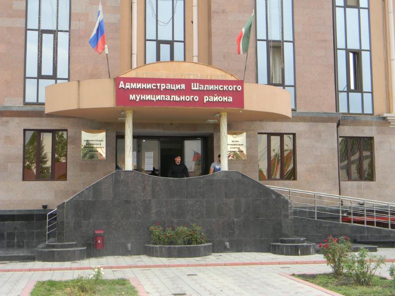 Распоряжение Районной Администрации
